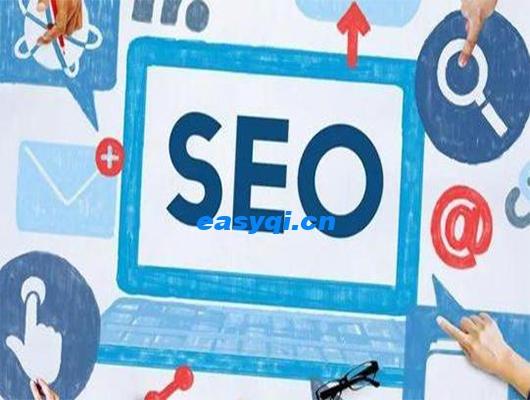 搜索引擎优化对企业的几大好处