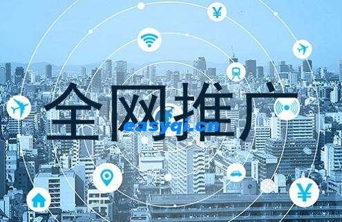 上海网络推广平台优势和合作流程分析