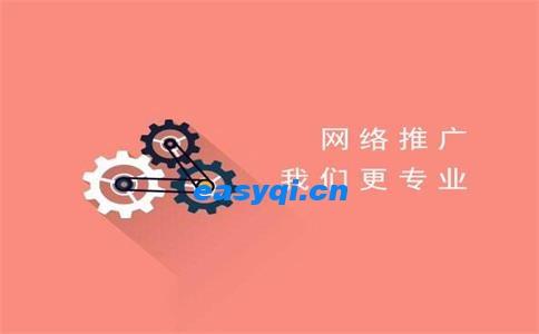 中文URL对网站推广的利与弊分析