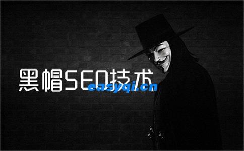 网络推广中为什么有人要做黑帽seo?
